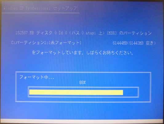 110430フォーマット.jpg