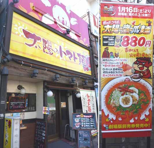 1002荻窪店.jpg